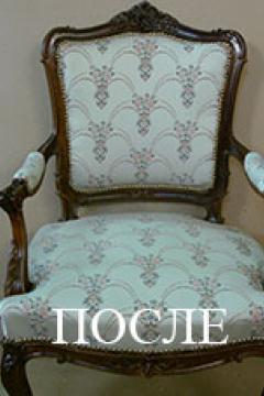 Кресло орех 19 век-1